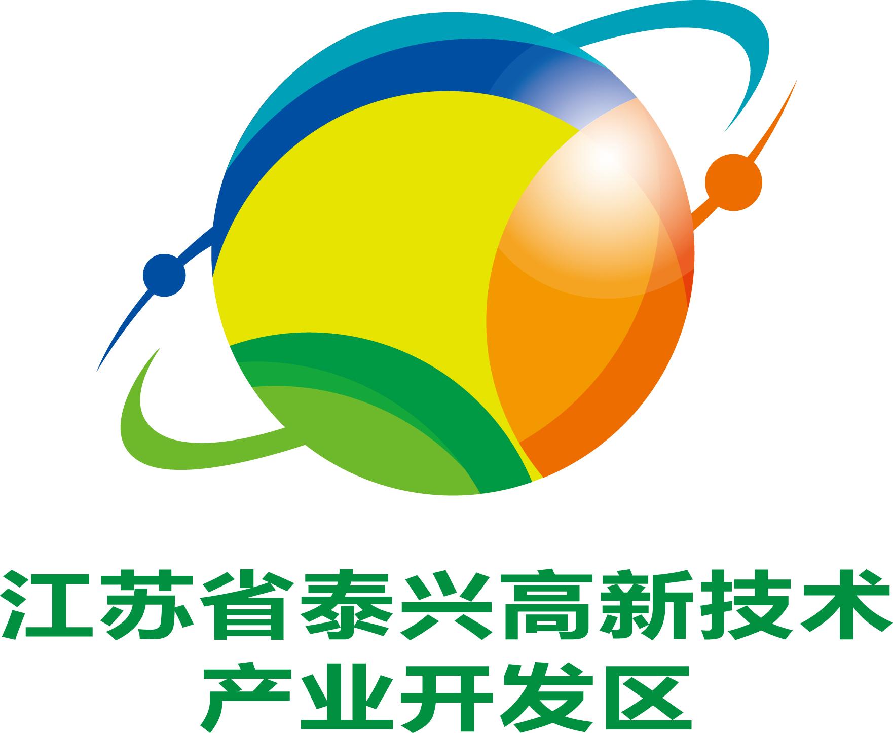 2021年上海环保展展商智光环保